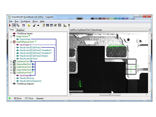 Cognex VisionPro Software User Interface